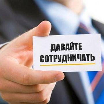 Сотрудничество, наставничество от Николая Журбенко